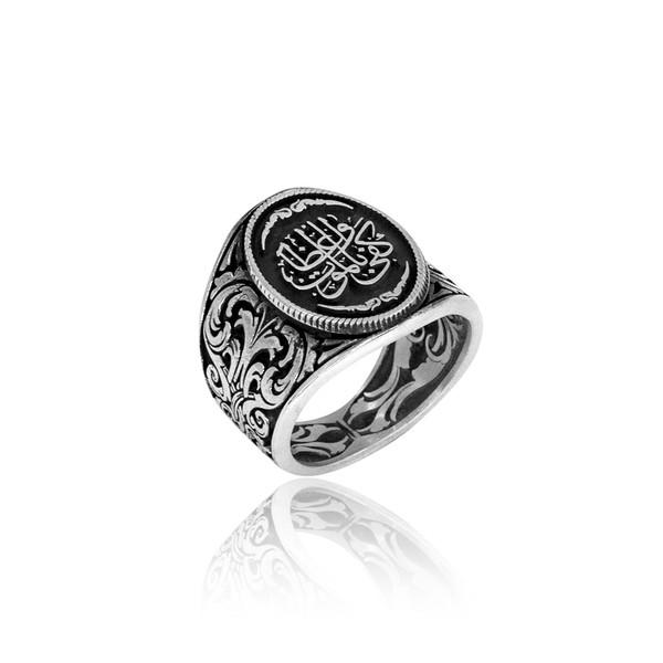 Arapça Nasihatlı Gümüş Erkek Yüzük VEY-1147