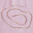 Balık Sırtı Rose Kaplama Kadın Gümüş Kolye VKK-4819 - Thumbnail