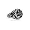 Edeb Ya Hu Motifli Gümüş Erkek Yüzük VEY-1121 - Thumbnail