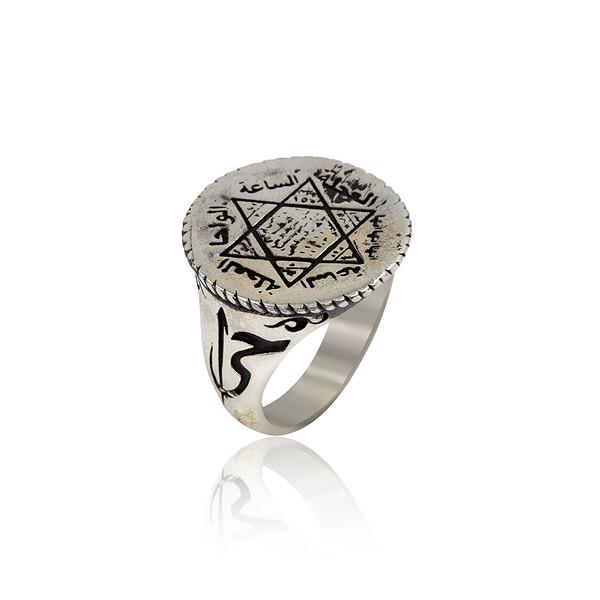 Mührü Süleyman 925 Ayar Gümüş Erkek Yüzük VEY-1138