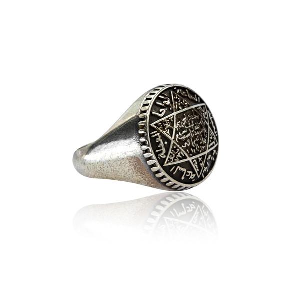 Mührü Süleyman Gümüş Erkek Yüzük VEY-1139