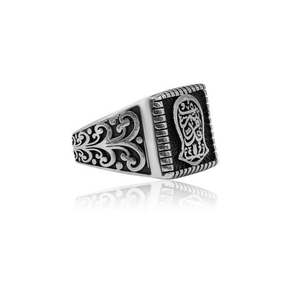 Nal-ı Şerif 925 Ayar Gümüş Erkek Yüzük VEY-1140