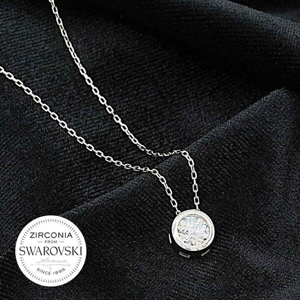 Swarovski Kadın Gümüş Kolye VSW-9051